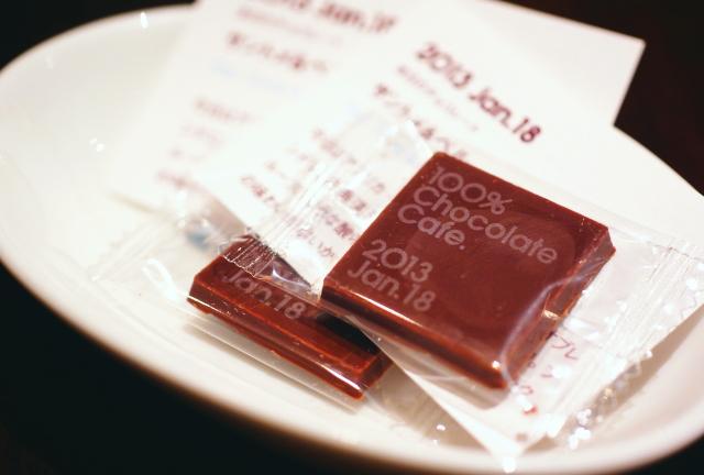 365日 チョコレート