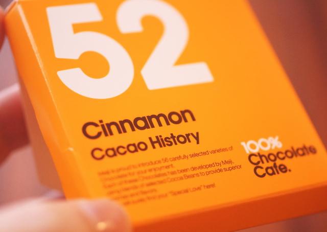シナモン チョコレート おすすめ