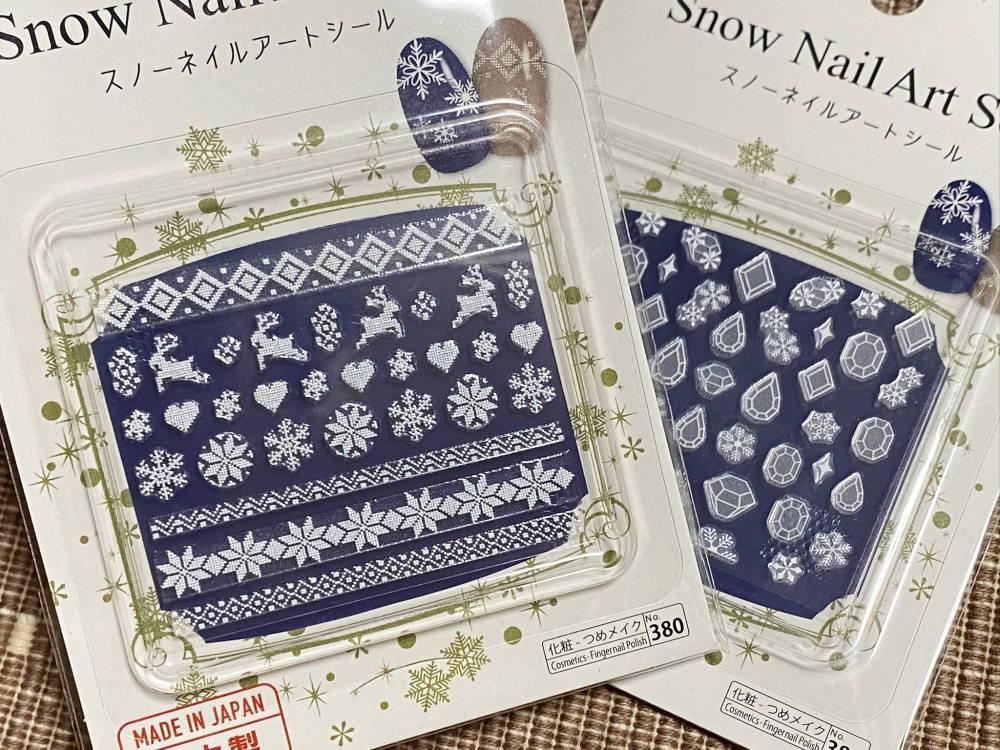 冬用 雪の結晶ネイルシール