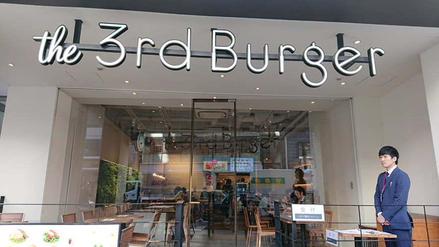 the 3rd Burger(ザ・サードバーガー)