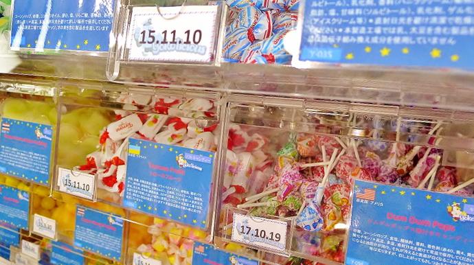 7セブンスフリート キャンディ量り売り