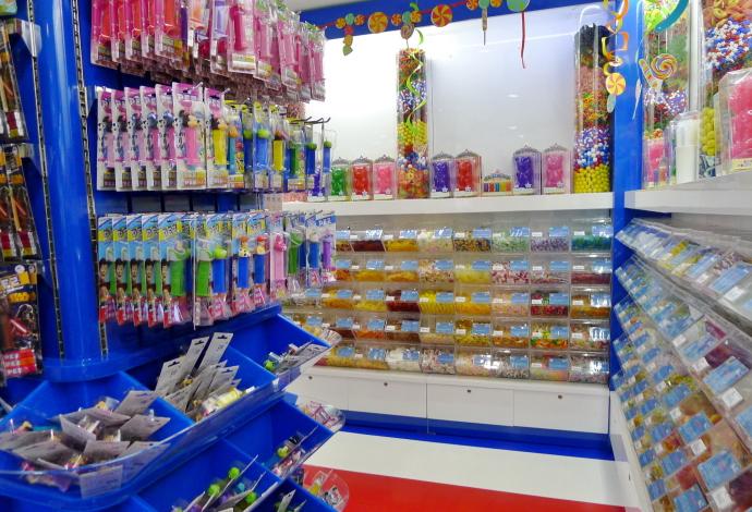 キャンディ量り売り 横須賀 どぶ板通り