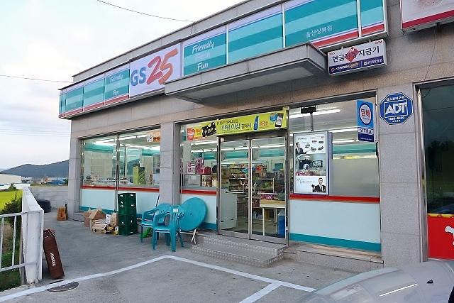 韓国 コンビニ GS25
