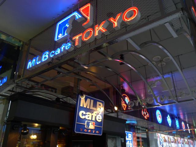 MLB cafe TOKYO東京ドームシティ店