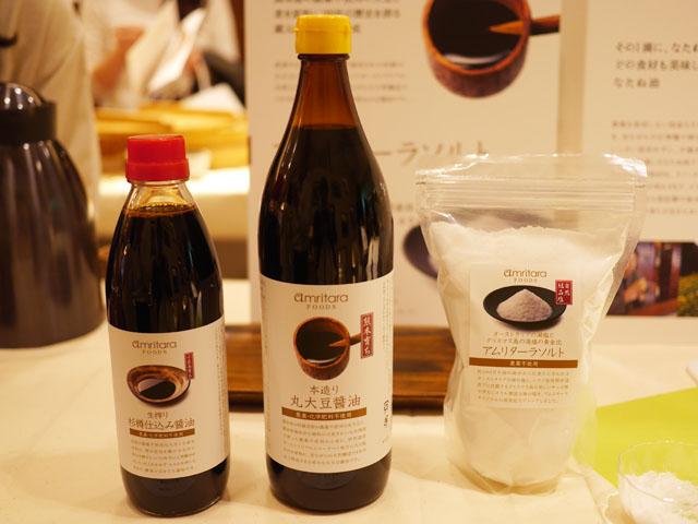 アムリターラソルト 丸大豆醤油