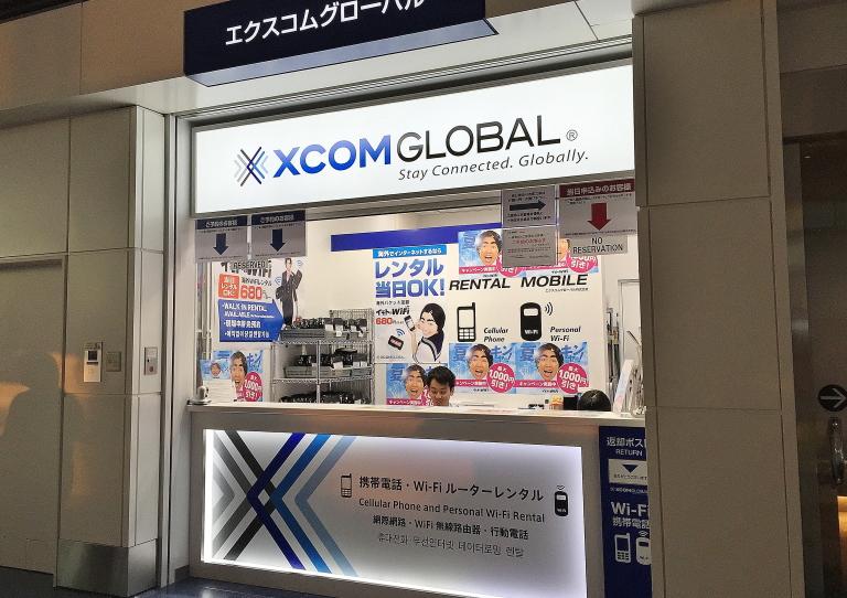 海外Wifi Xcomグローバル 貸出カウンター