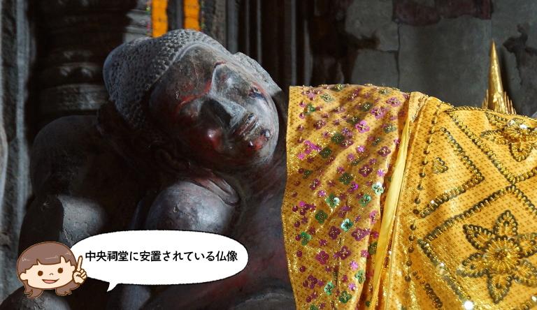 中央祠堂 仏像
