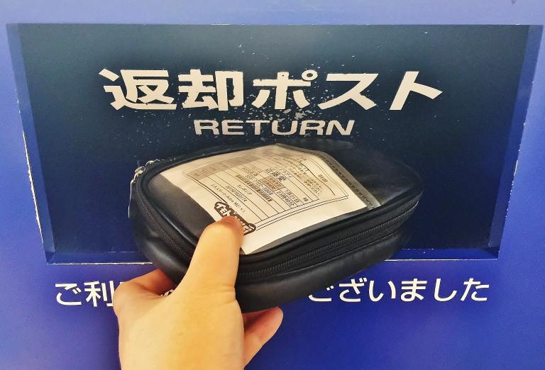 海外Wifi 羽田空港 返却場所