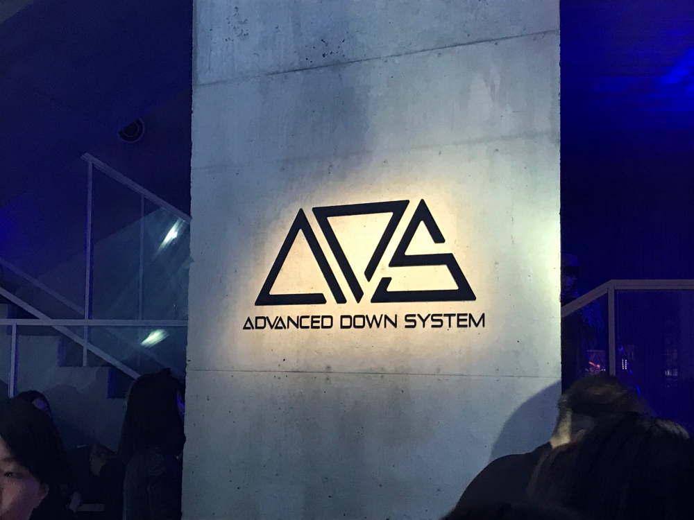 独自開発技術「Advanced System」プロジェクト