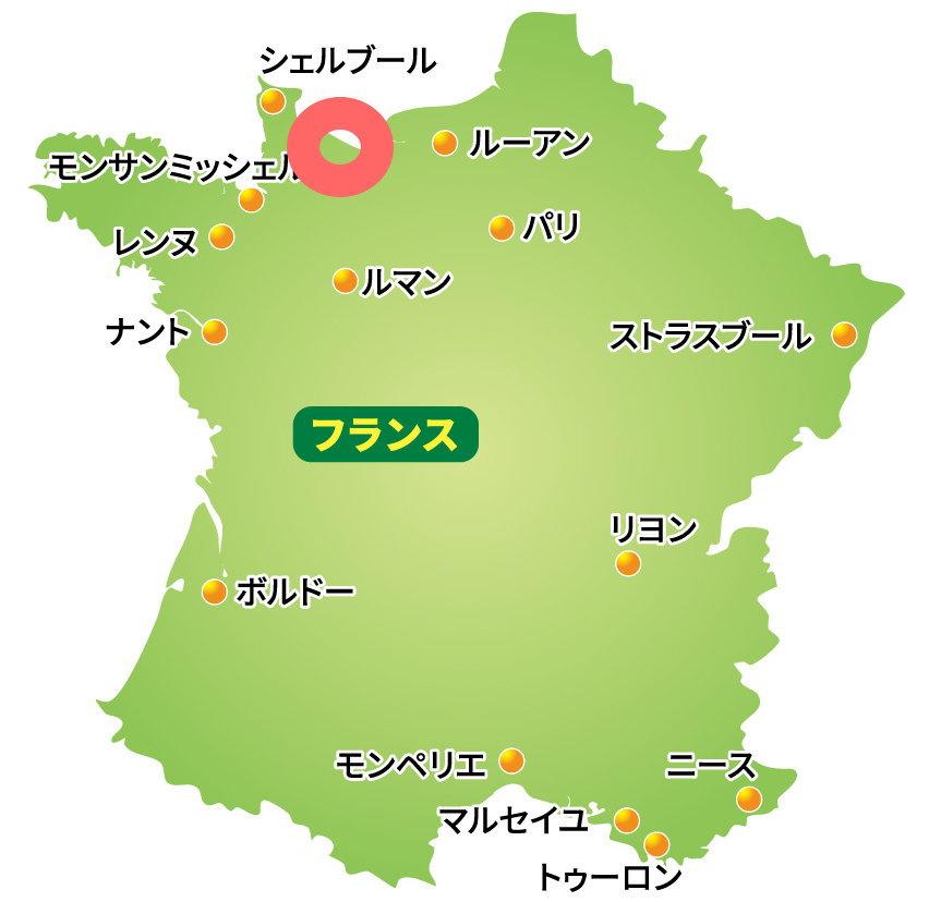 フランス ノルマンディ地方 カルヴァドス県の県庁所在地カーン