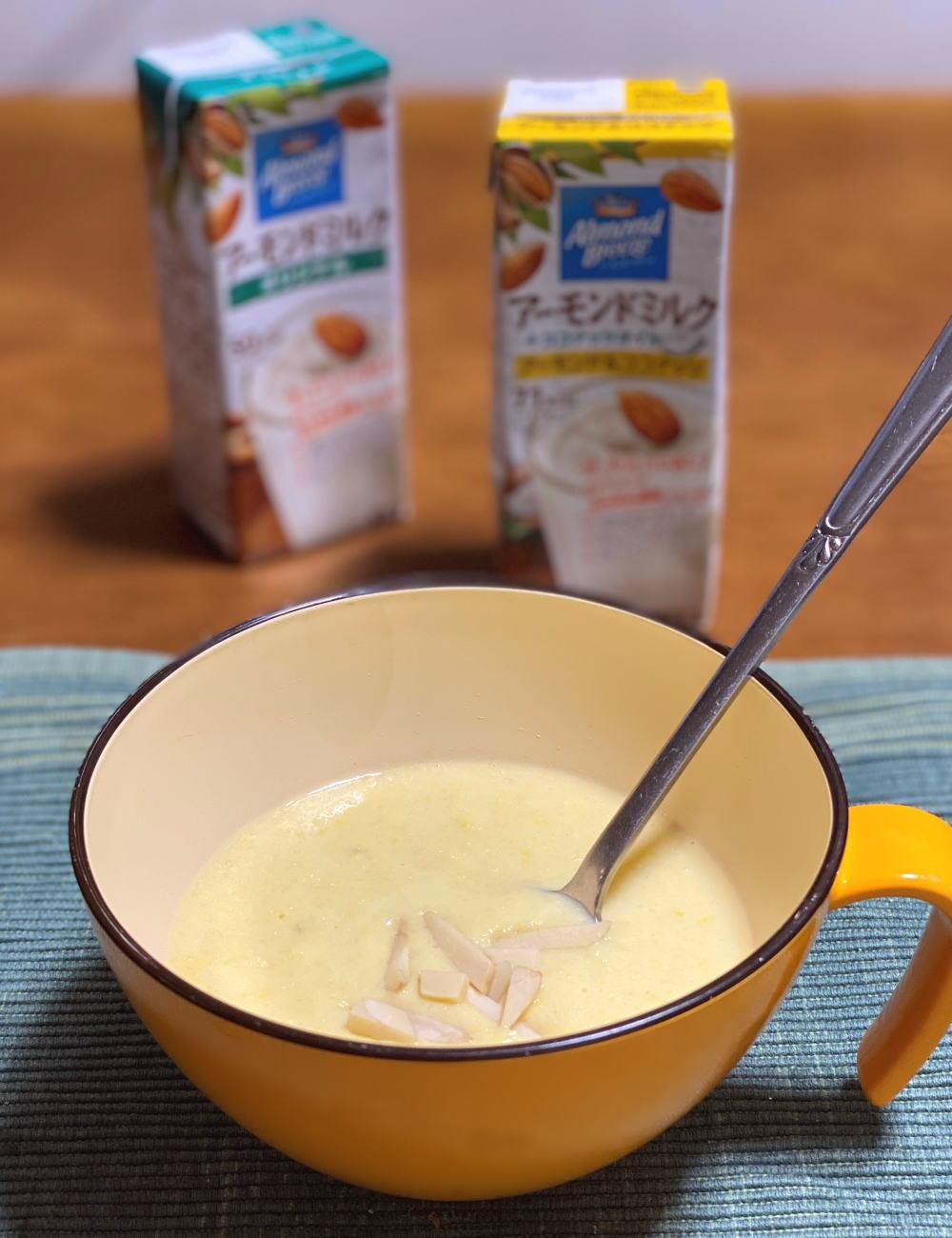 アーモンドミルクとコーンで作るスープ