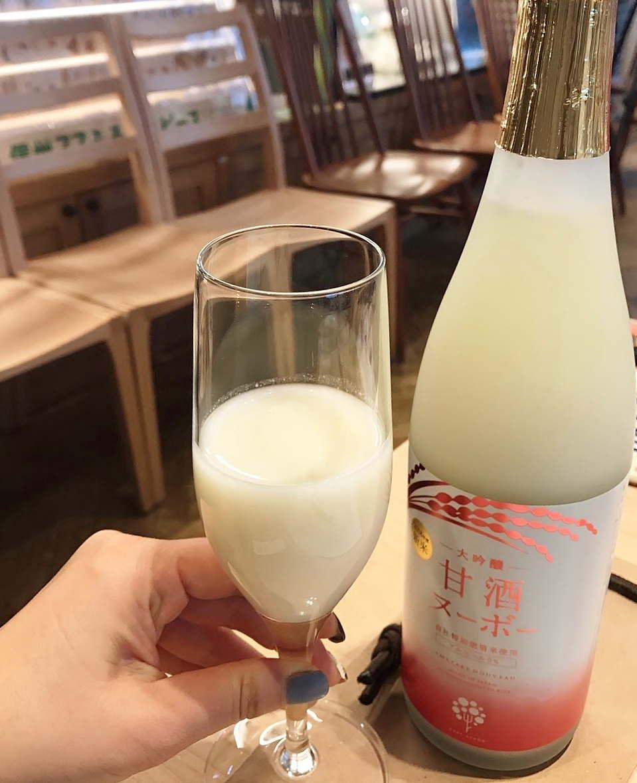 甘酒ヌーボー