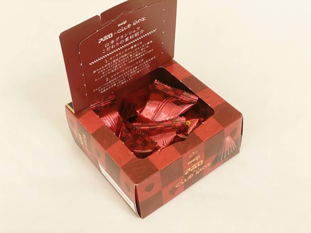 meijiアポロ × CLUB HARIE「アポロチョコレート」外箱