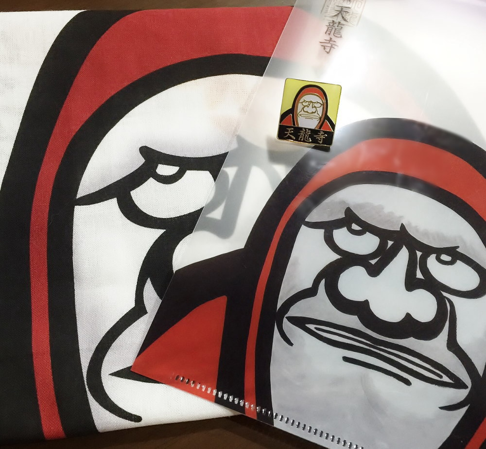嵐山 達磨大師グッズ