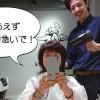 ariyoshi-top