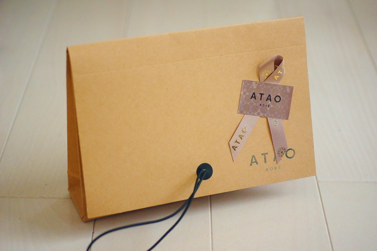 ATAO 無料ラッピング