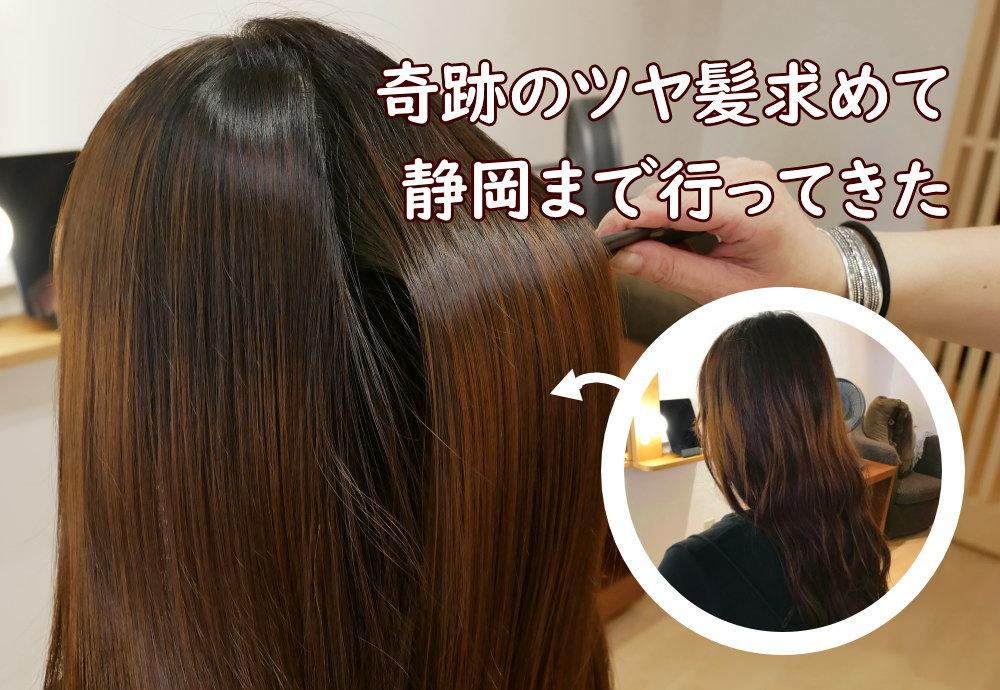 Minecolla salon AVE(ミネコラ サロン アヴェイ)口コミ
