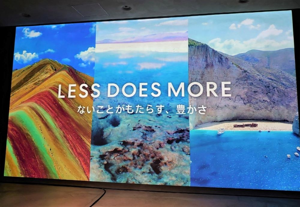 LESS DOES MORE