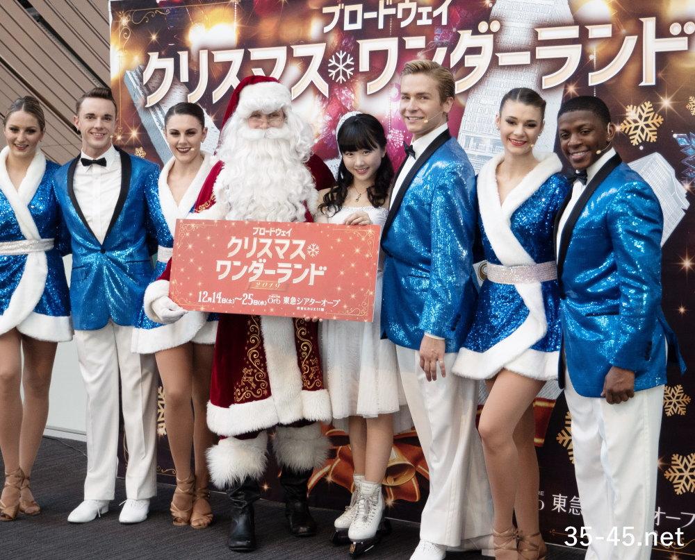 「ブロードウェイ クリスマス・ワンダーランド」取材会