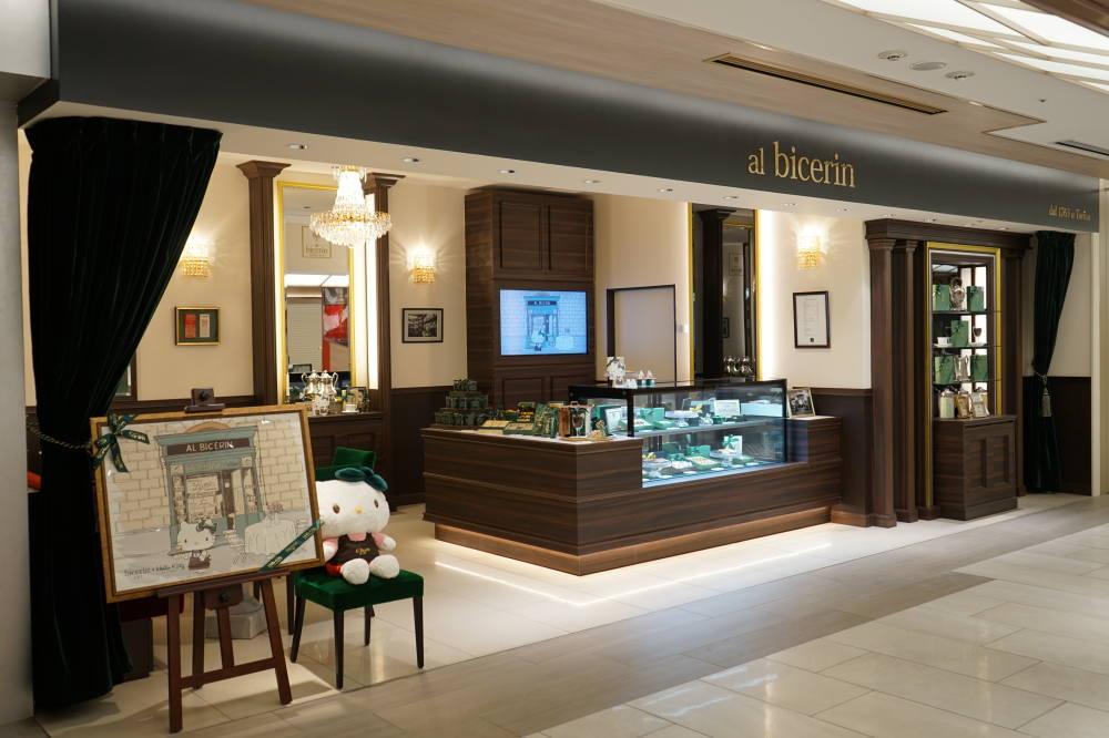 Bicerin GINZA SIX店