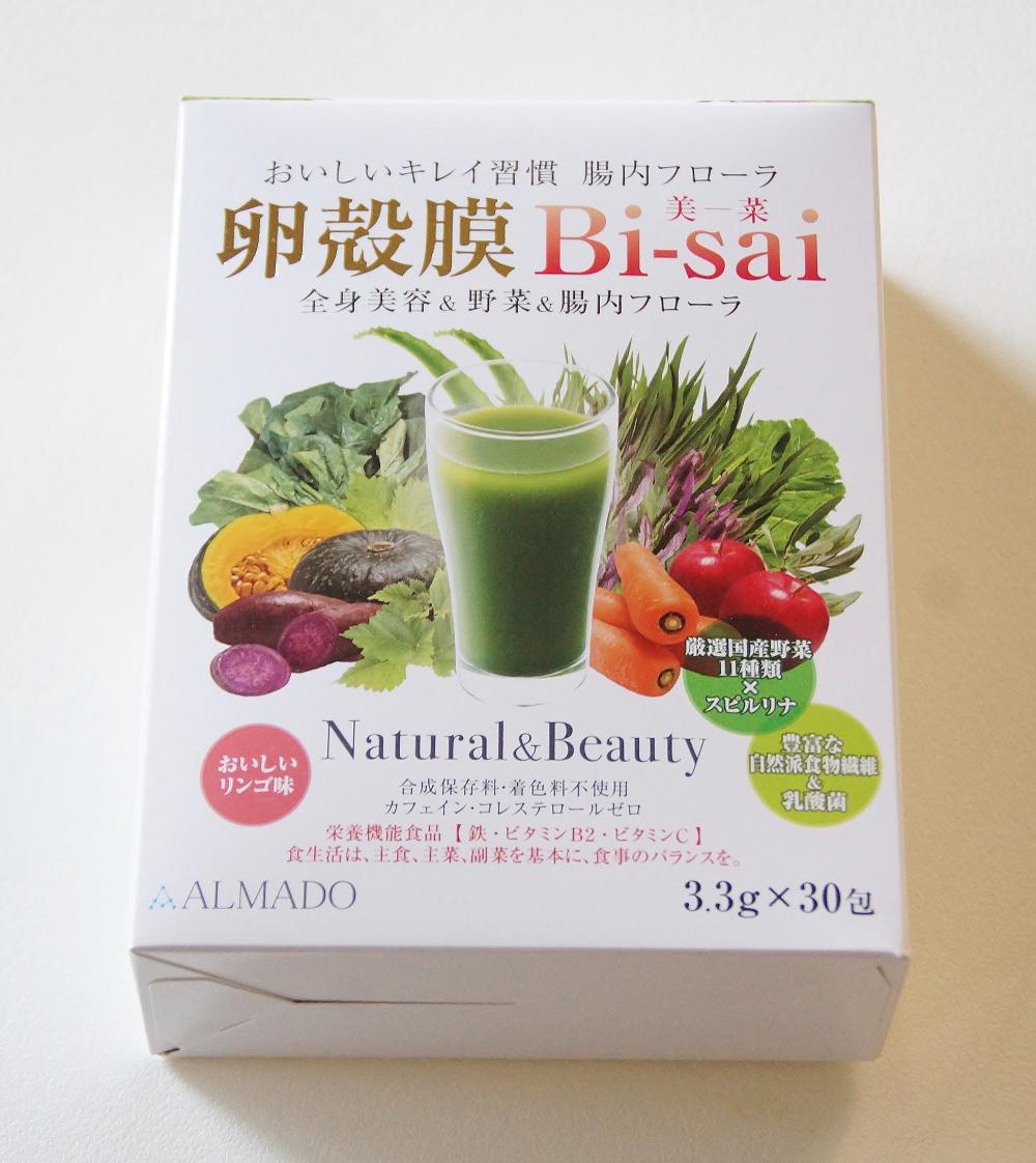 卵殻膜Bisai ブログ 評判