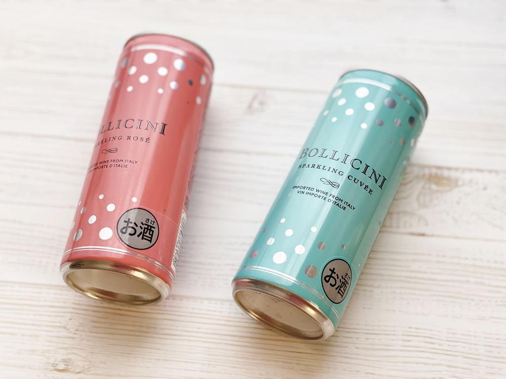 缶入りスパークリングワイン「ボッリチーニ スパークリング 白」「ボッリチーニ スパークリング ロゼ」