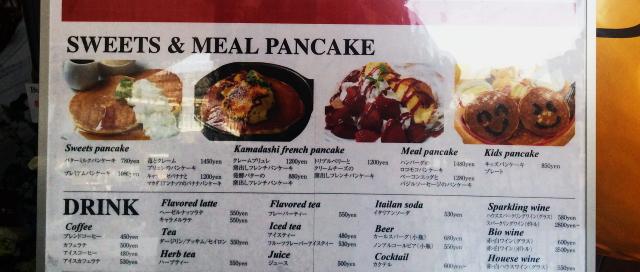 パンケーキ Butter メニュー