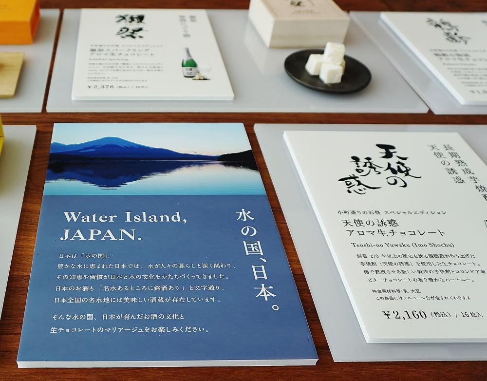 """小町通りの石畳 """"水の国"""""""