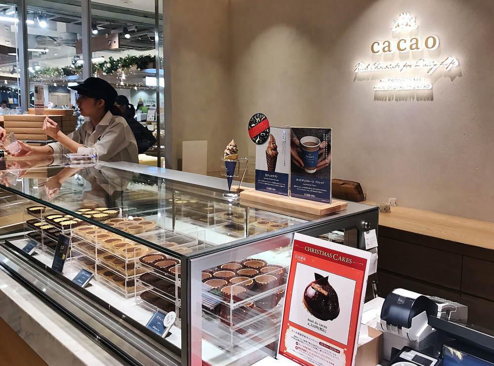 鎌倉cacao 新宿ルミネ店
