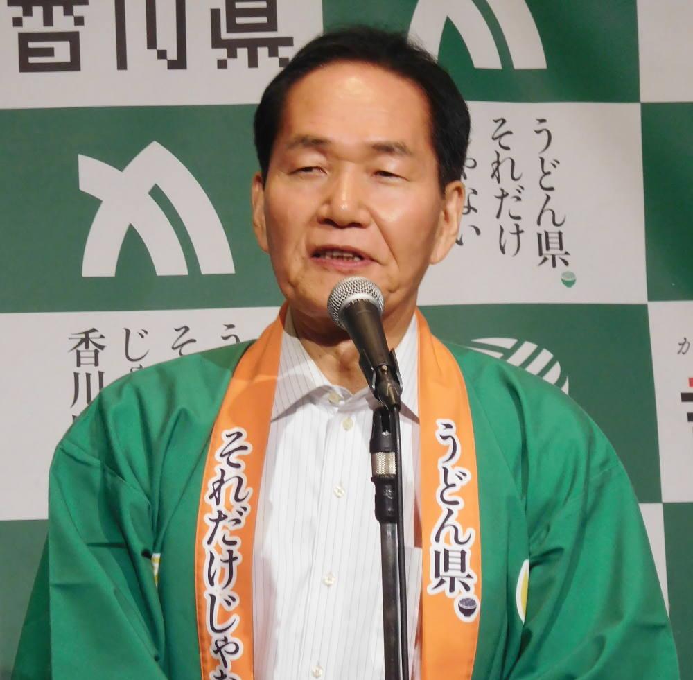 香川県 浜田恵造