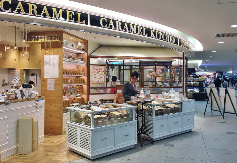 新千歳空港 キャラメルキッチン 店舗 写真