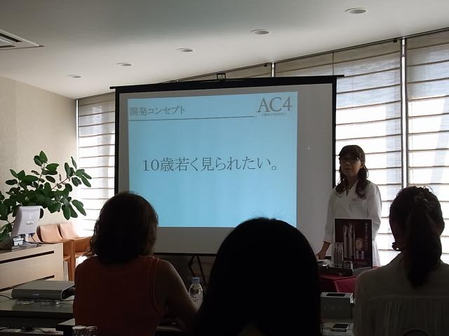 シーボン AC4シリーズ