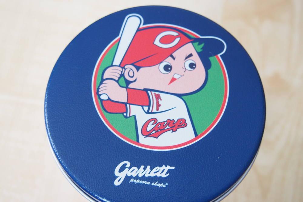 ギャレット 広島カープ缶