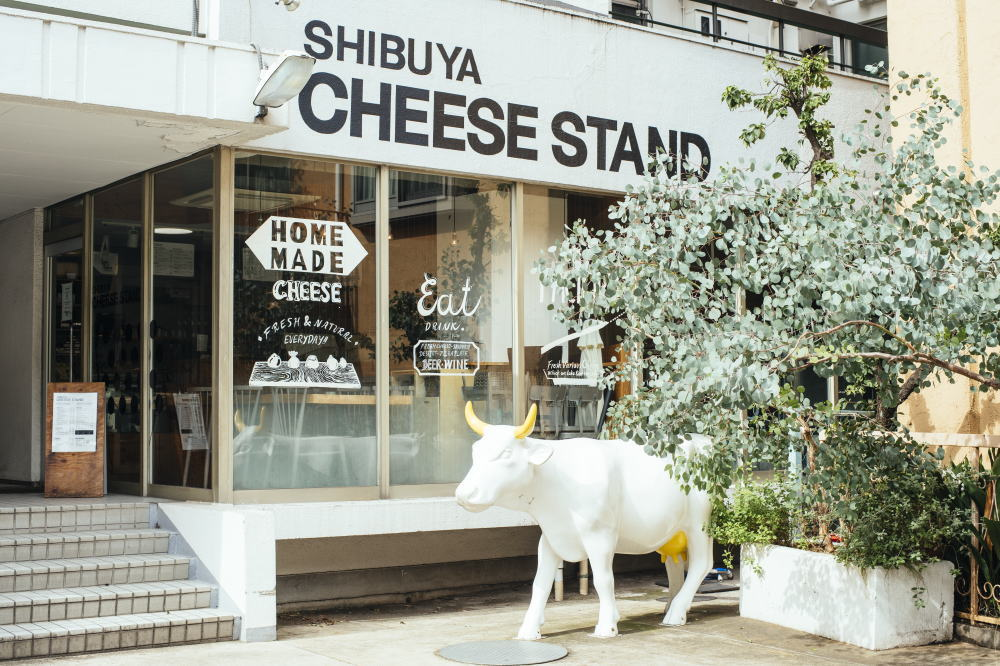 cheese-stand-otoriyose