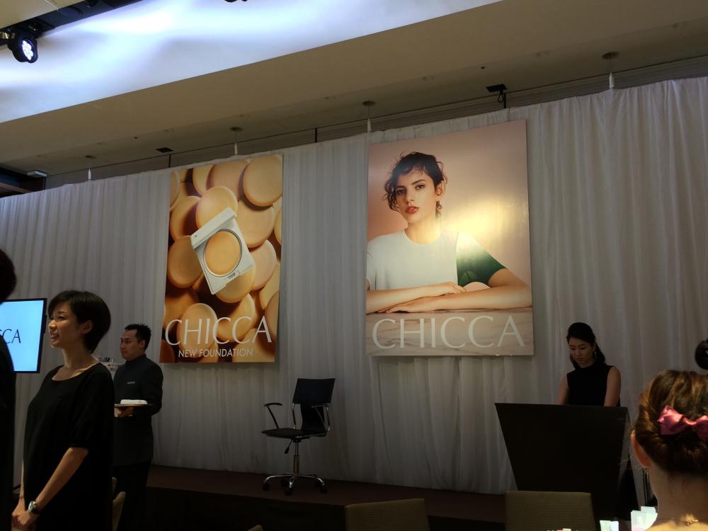 chicca 新商品発表会