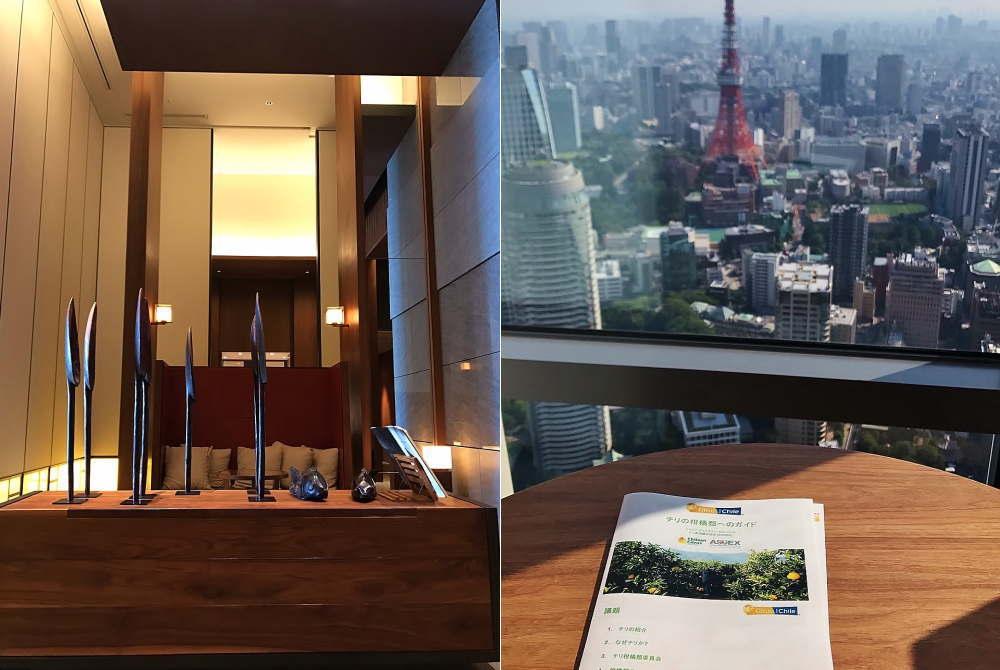 アンダーズ東京 イベント