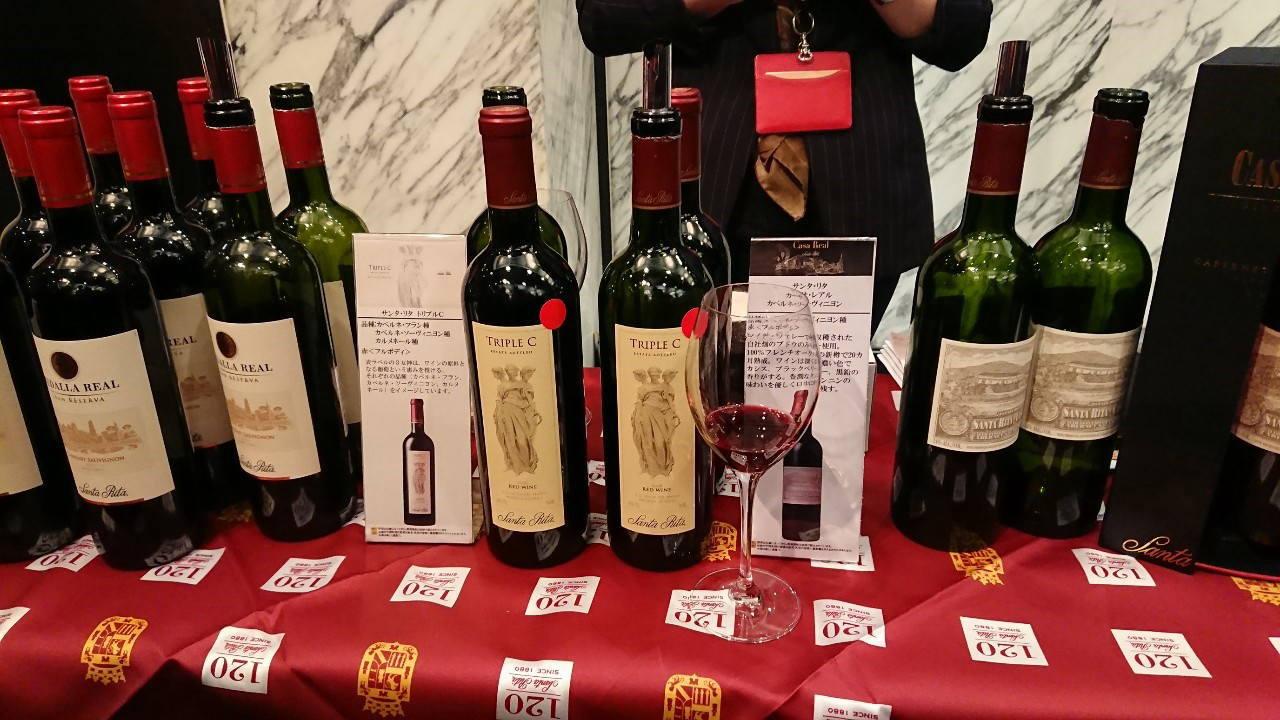チリの赤ワイン