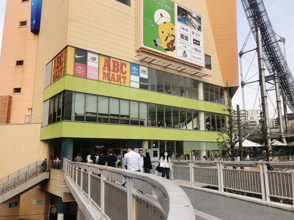 東京ドームシティラクーア