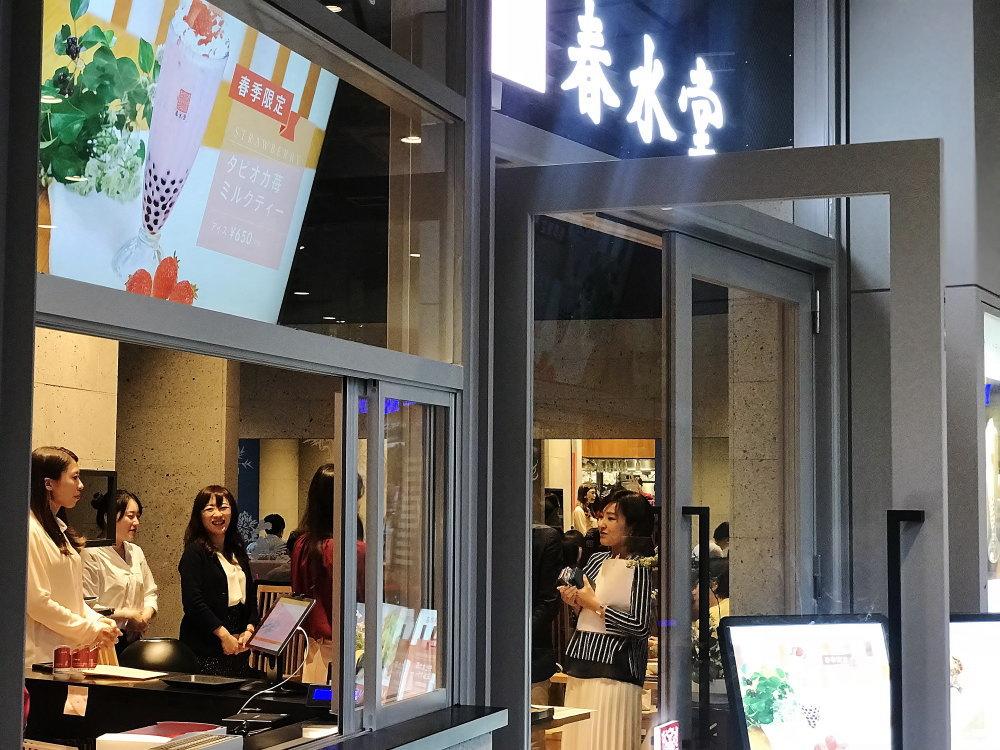 春水堂 東京ドームシティラクーア店 外観