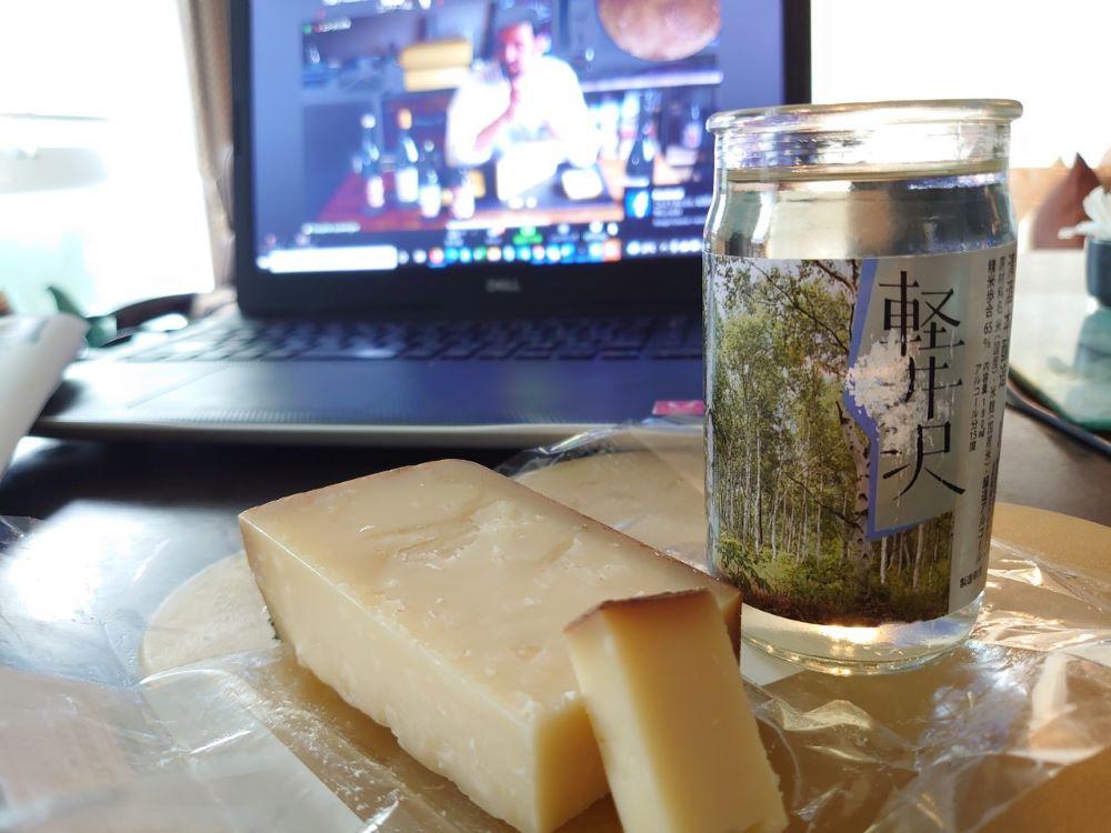 コンテチーズの食べ方
