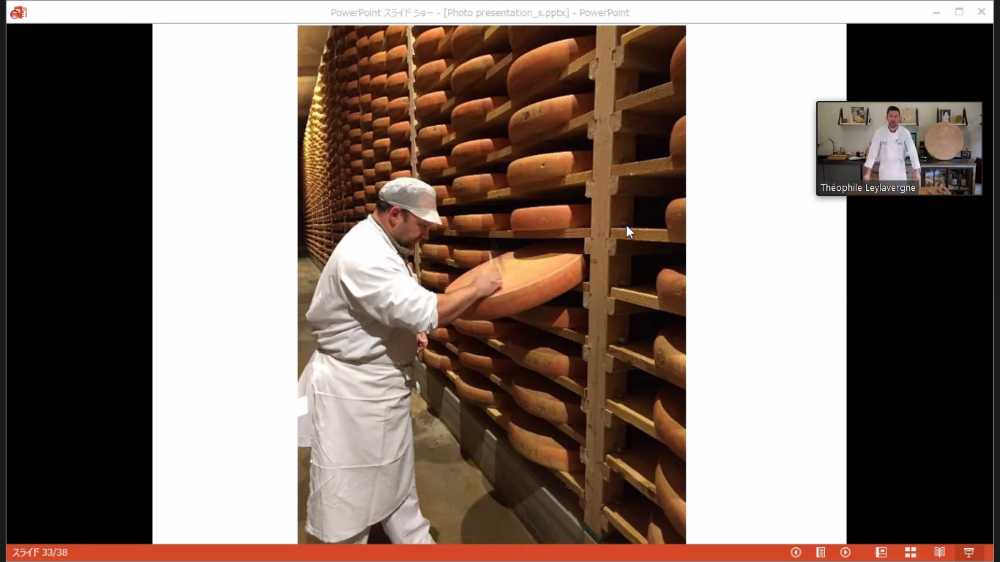 コンテチーズの作り方