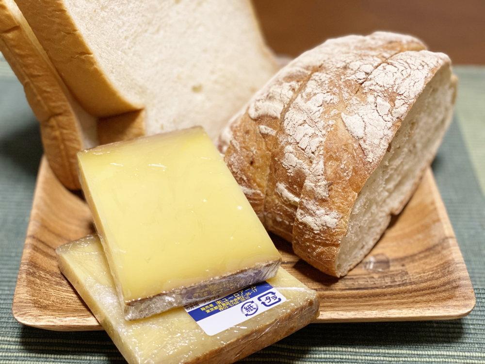 コンテチーズとパンを楽しむ方法