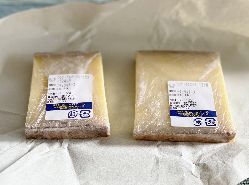 12か月24か月コンテチーズの違い