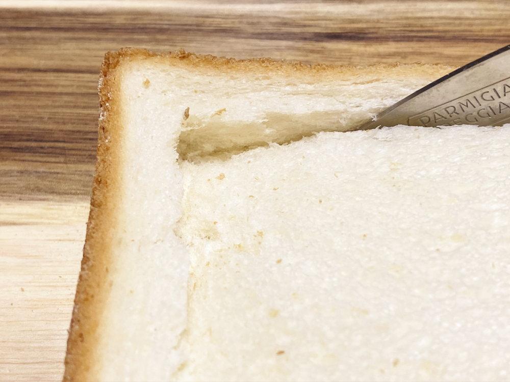 ラピュタパンの作り方