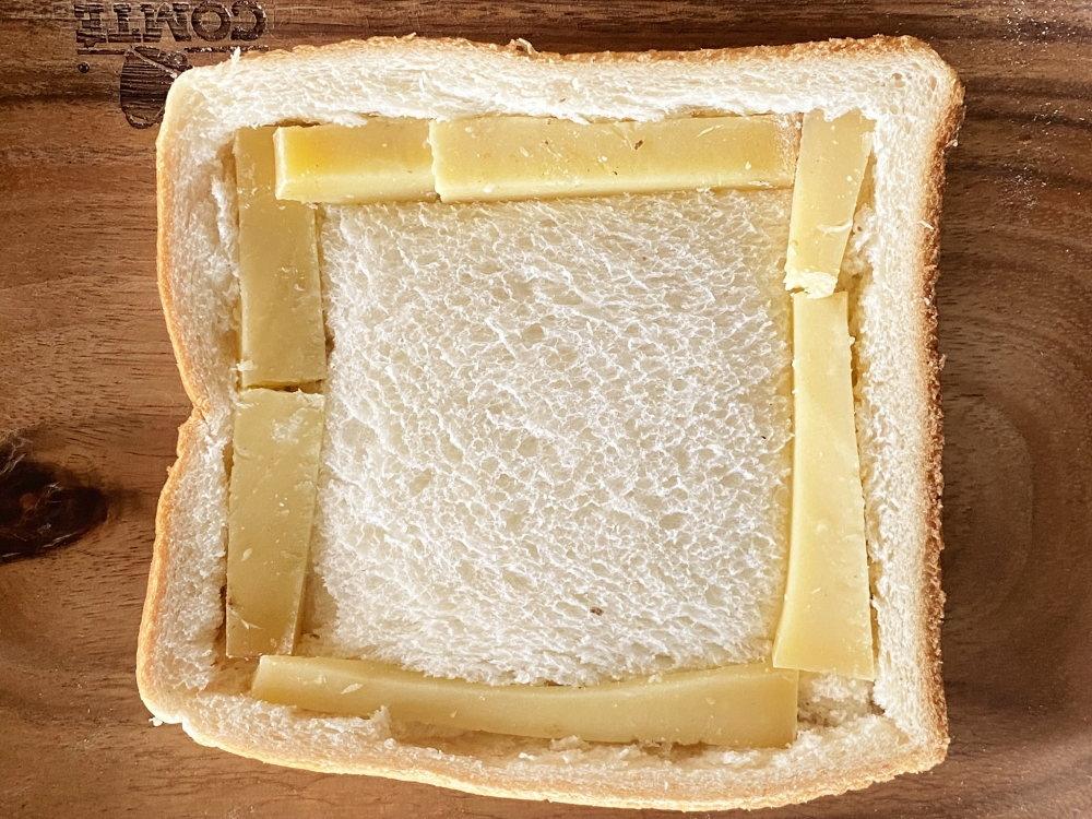 ラピュタパン コンテチーズで作る