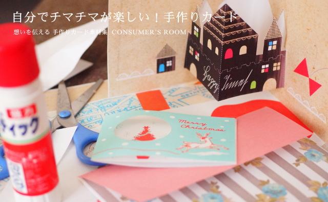 手作りカード 素材集 DVD-ROM