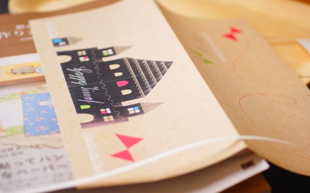 飛び出すカード 素材 印刷 テンプレート