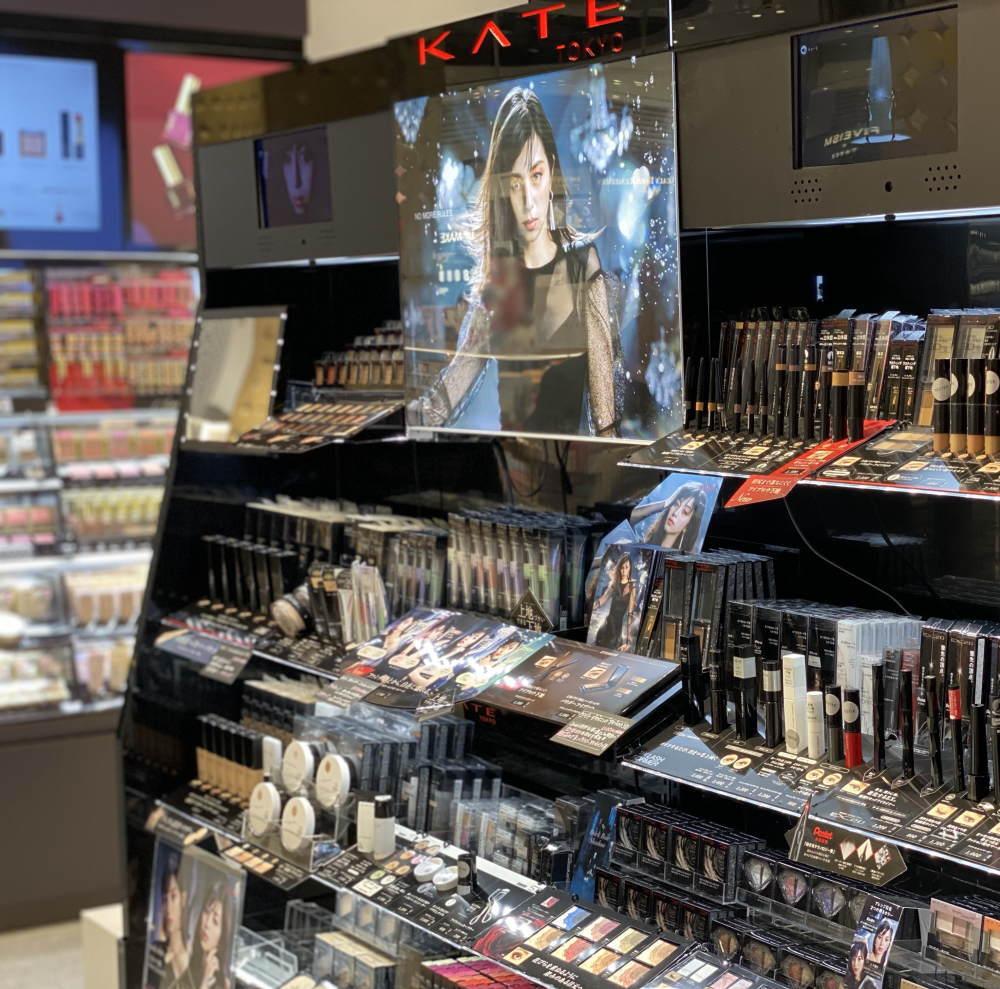 @cosme TOKYO KATE
