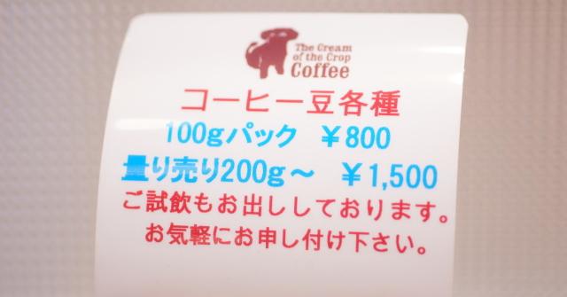 渋谷 コーヒー豆 ハンドドリップ
