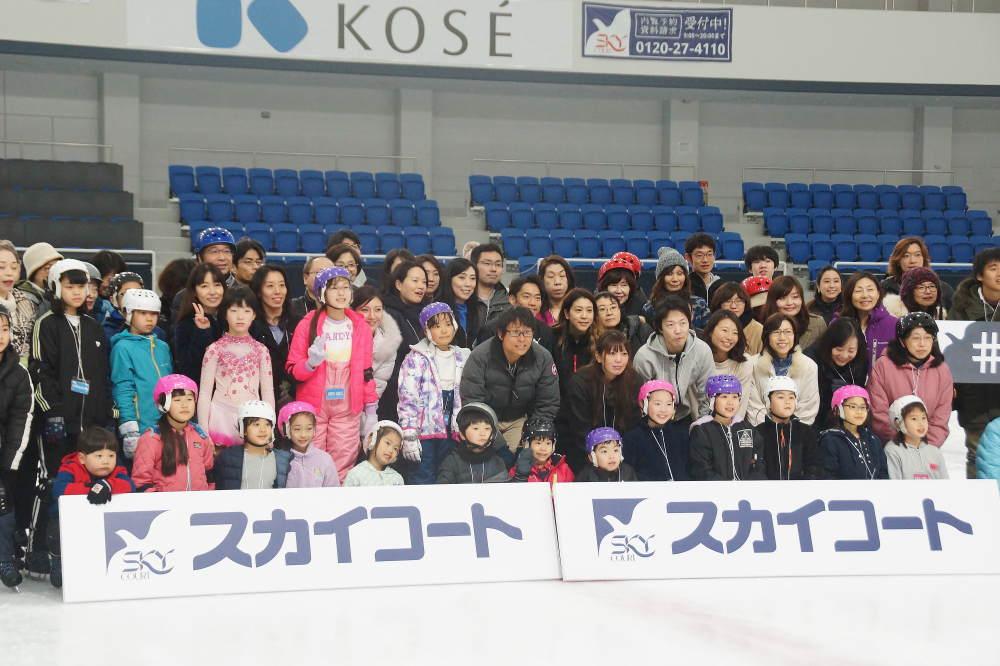 スカイコート スケート教室